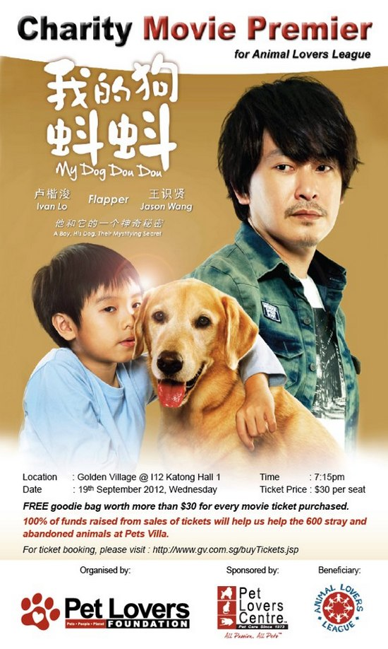 Charity Movie Premier for Animal Lovers League | SG Volunteer
