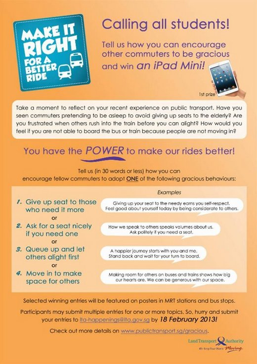 Make it Right for a Better Ride Contest