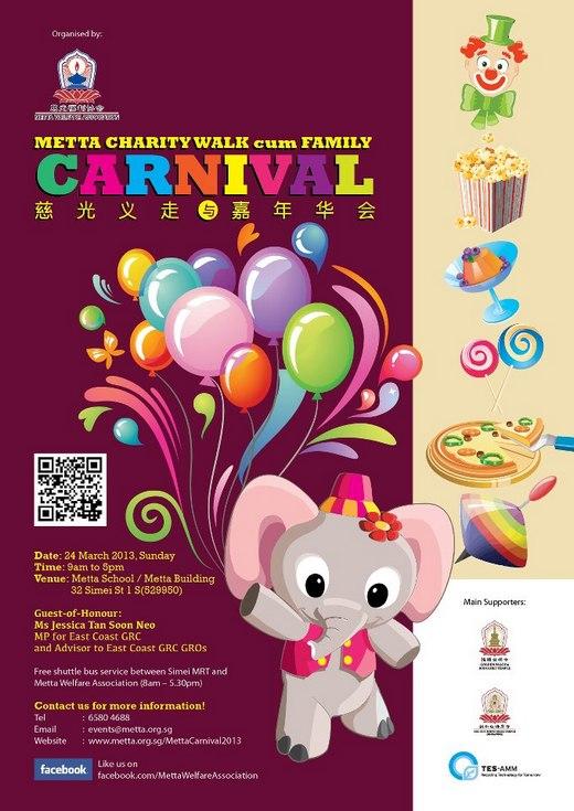 Metta Charity Walk-cum-Family Carnival 2013