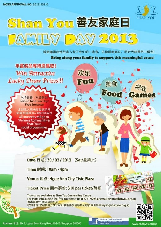 Shan You Counselling Centre Family Day 2013