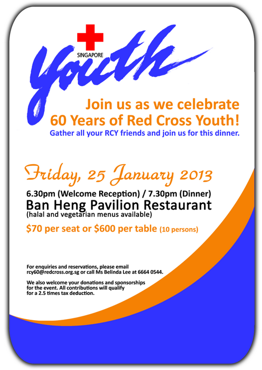 The Red Cross Youth 60th Anniversary Dinner