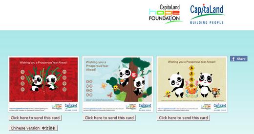CapitaLand Cards - Send E-card & Donate (S.E.N.D.) For Hope