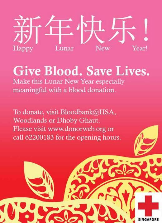 Give Blood and Save Lives this Lunar New Year!