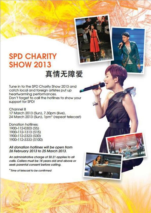 SPD Charity Show 2013
