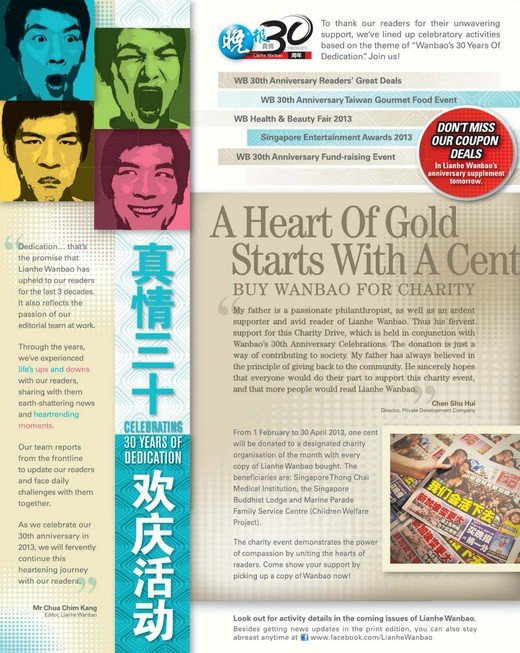 A Heart Of Gold Starts With A Cent - Buy WanBao for Charity