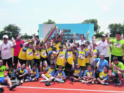 Giving back to the needy with football