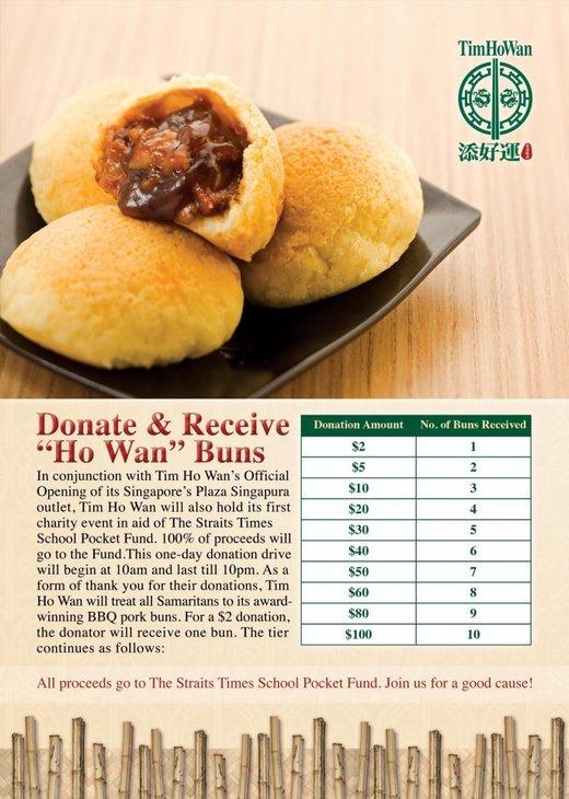 Donate & Receive Ho Wan Buns