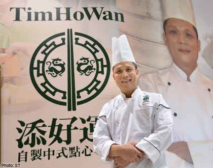 Help schoolkids in need, get Tim Ho Wan treats