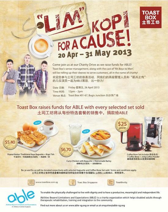 Lim Kopi For A Cause (Till 31 May 2013)
