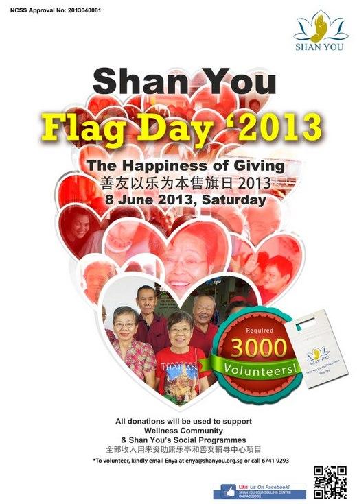 Shan You SYCC Flag Day 2013