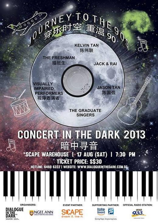 Concert in the Dark 2013
