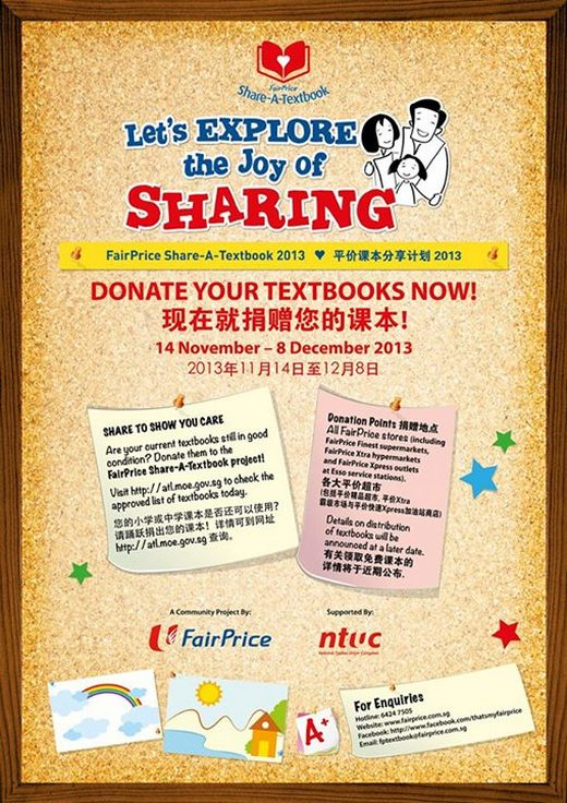 FairPrice  Share-A-Textbook Project 2013