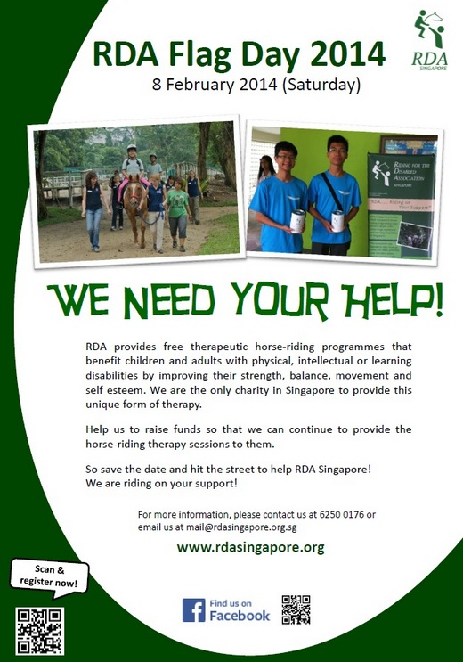 Volunteers needed for RDA Flag Day 2014