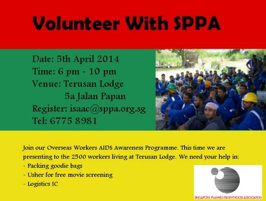 Volunteers Needed at SPPA Event