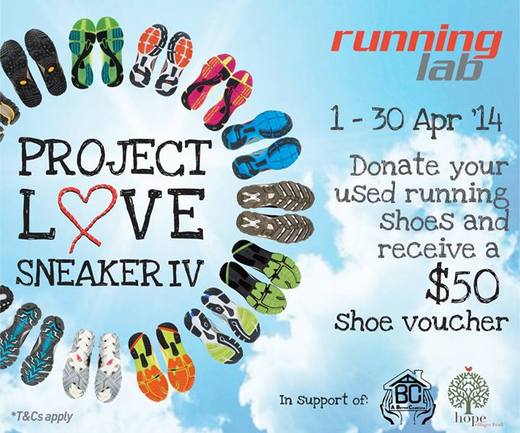 Donate your used running shoes and get rewarded!