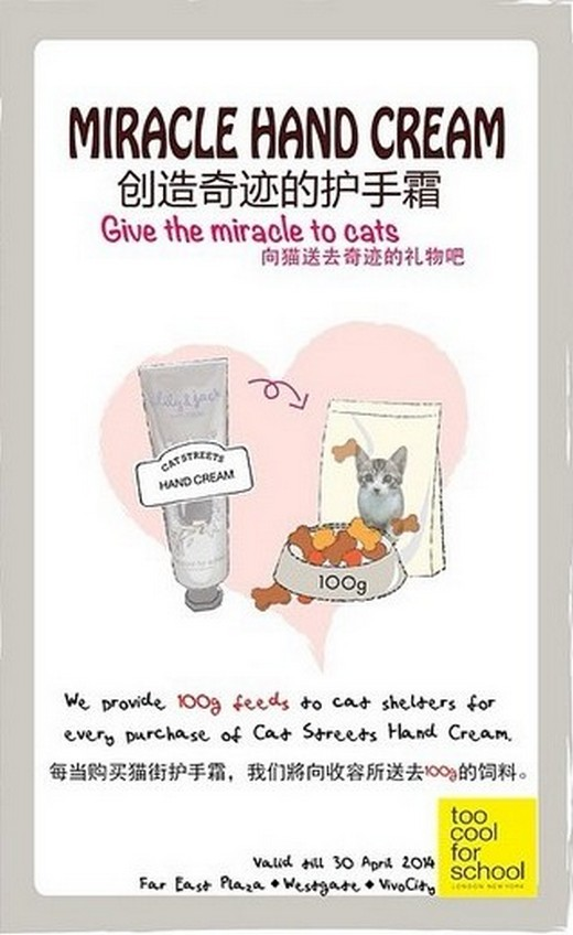 Give The Miracle to Cats with Too Cool For School Mircale Hand Cream