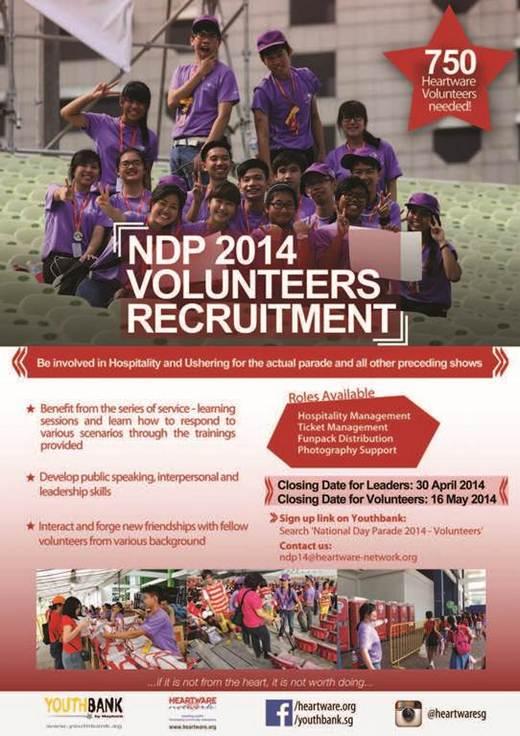 NDP 2014 Volunteers Recruitment