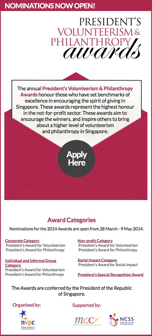 Presidents Volunteerism & Philanthropy Awards 2014