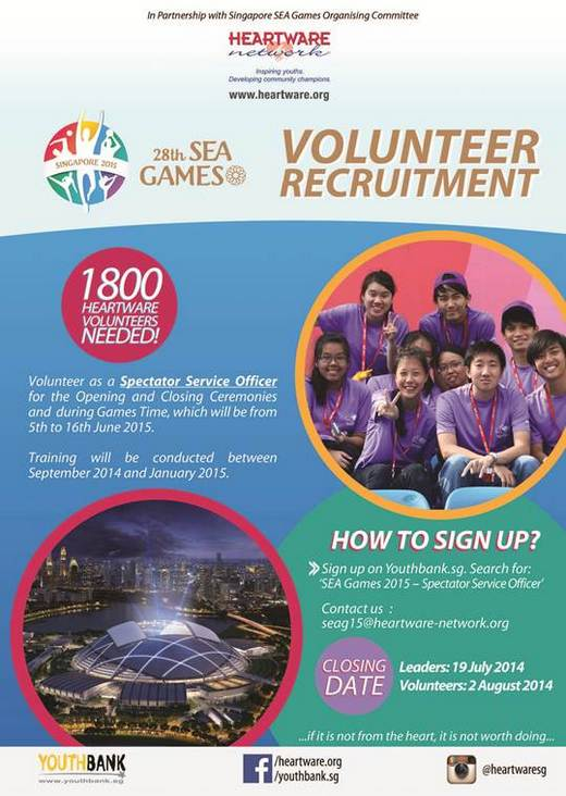 Recruitment for 28th SEA Games Volunteers for Spectator Service