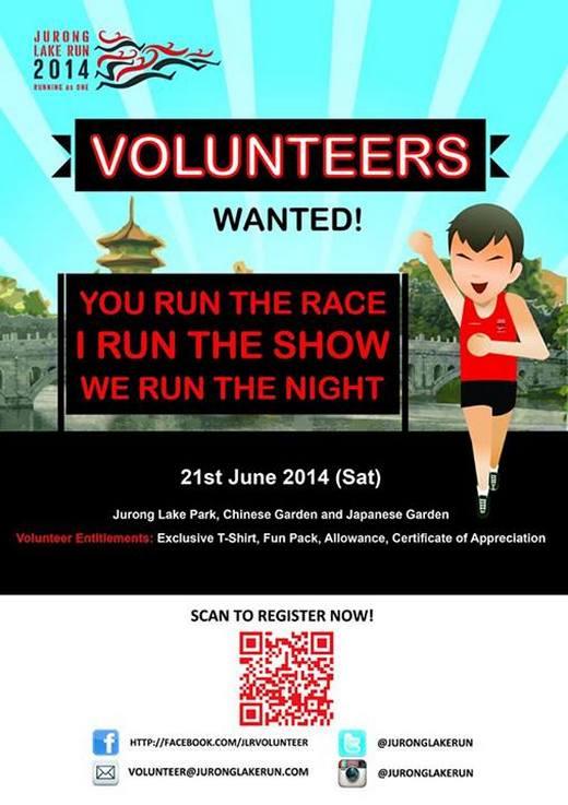 Volunteers Wanted at Jurong Lake Run 2014