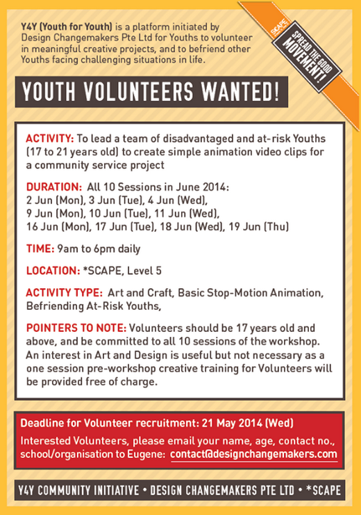 Youth Volunteers Wanted!
