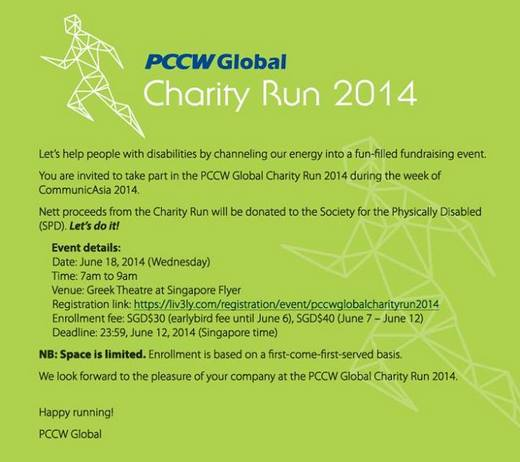PCCW Global Charity Run 2014
