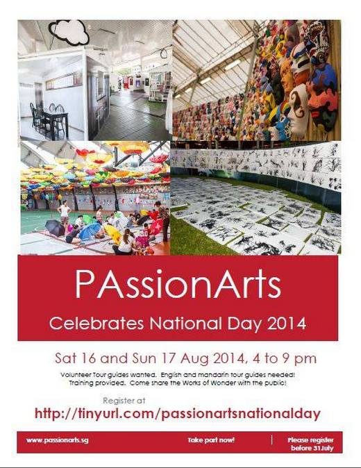 Volunteer Tour Guides Wanted at PAssionArts National Day 2014