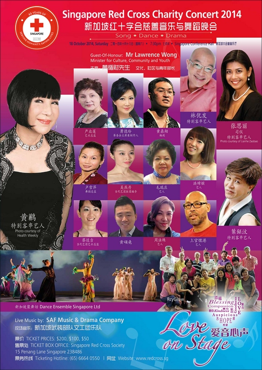 Love-on-Stage-A-Mandarin-Charity-Concert-by-Singapore-Red-Cross