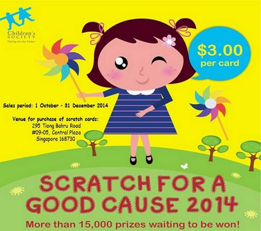 Scratch for a Good Cause 2014