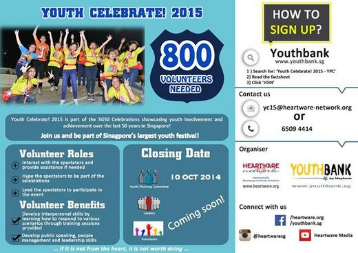 Volunteers needed for Youth Celebrate! 2015