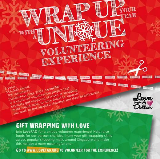 Support the Love For a Dollar Gift Wrappers