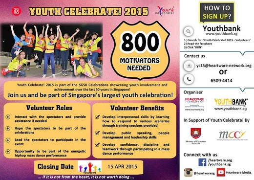 Volunteers needed for SG50 Youth Celebrate!