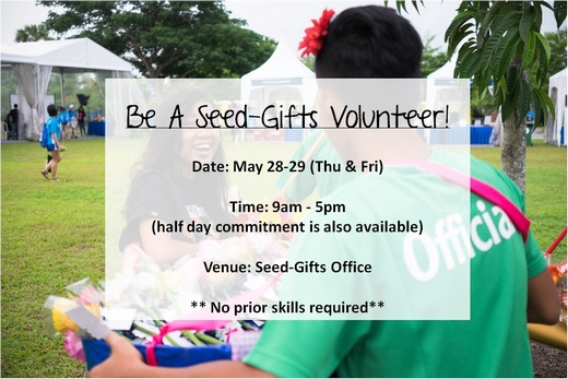 Calling for Volunteers at Seed Gifts @ Bare Your Sole 2015