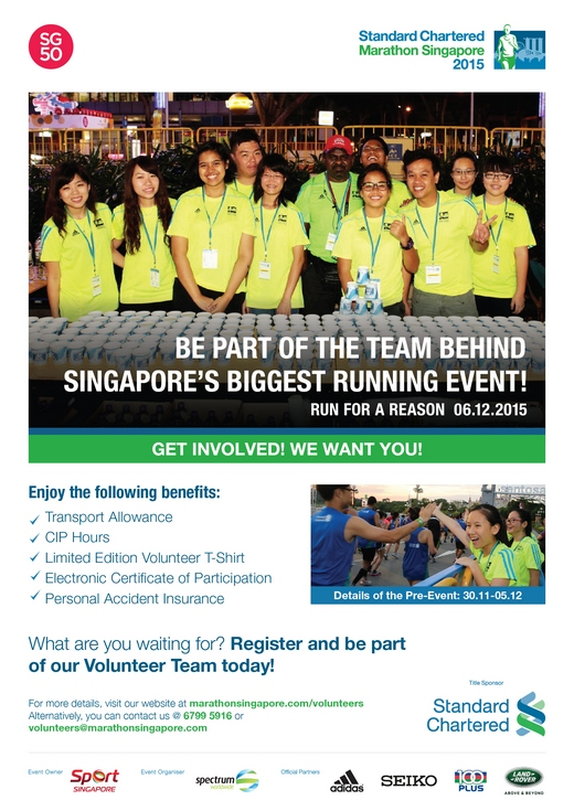 Join the SCMS 2015 Volunteer Journey