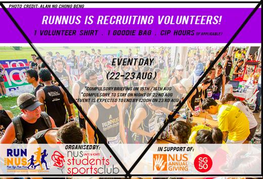 RunNUS 2015 Volunteer Recruitment