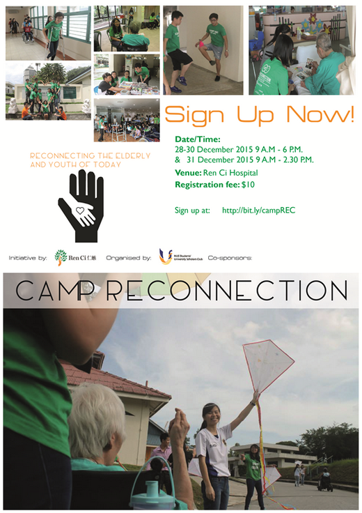 Camp REConnection 2015