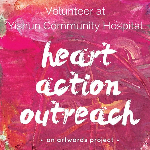 Volunteer at Yishun Community Hospital