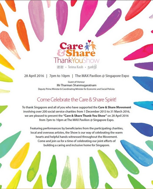 Calling for Volunteers for Community Chest's Care & Share Thank-You Show