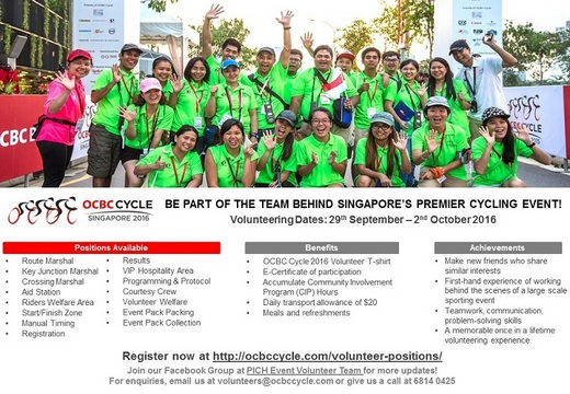 OCBC Cycle 2016 Volunteer Recruitment