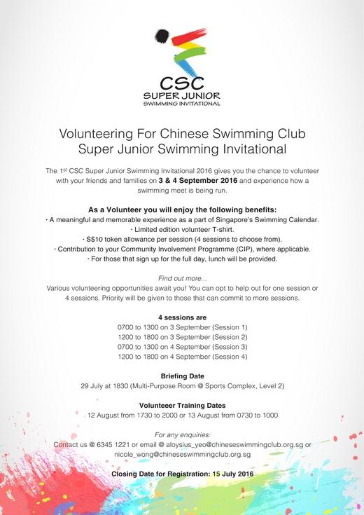 Volunteer for the 1st CSC Super Junior Swimming Invitational 2016