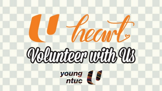 Volunteer for the Young NTUC U Heart 2016