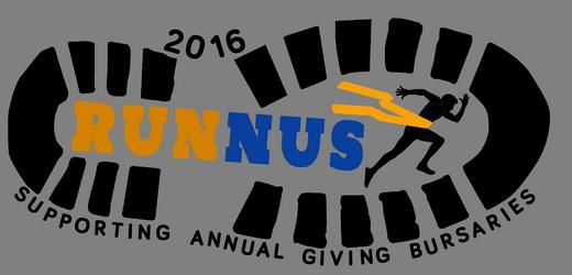 RunNUS 2016 Volunteer Recruitment
