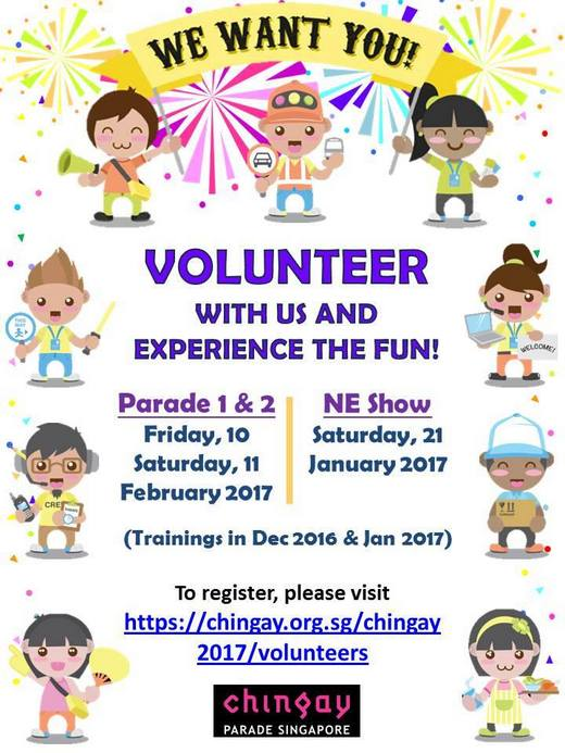 Calling for Volunteers for Chingay 2017