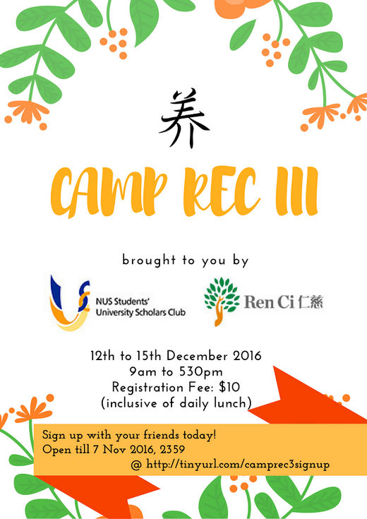 participate-in-ren-ci-hospital-nus-usps-camp-reconnection-iii