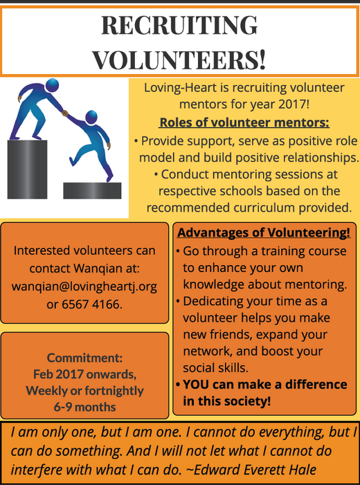 recruitment-of-volunteers-for-mentoring-programme-2017