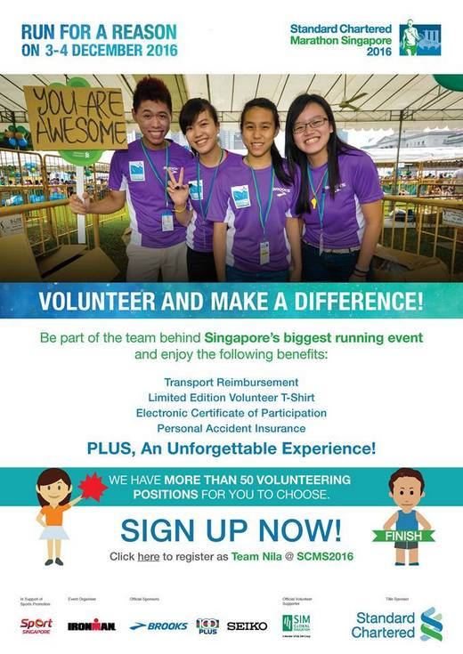 standard-chartered-marathon-singapore-2016-volunteer-recruitment